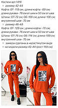 Женский спортивный костюм трикотаж 1417 (АА), фото 3