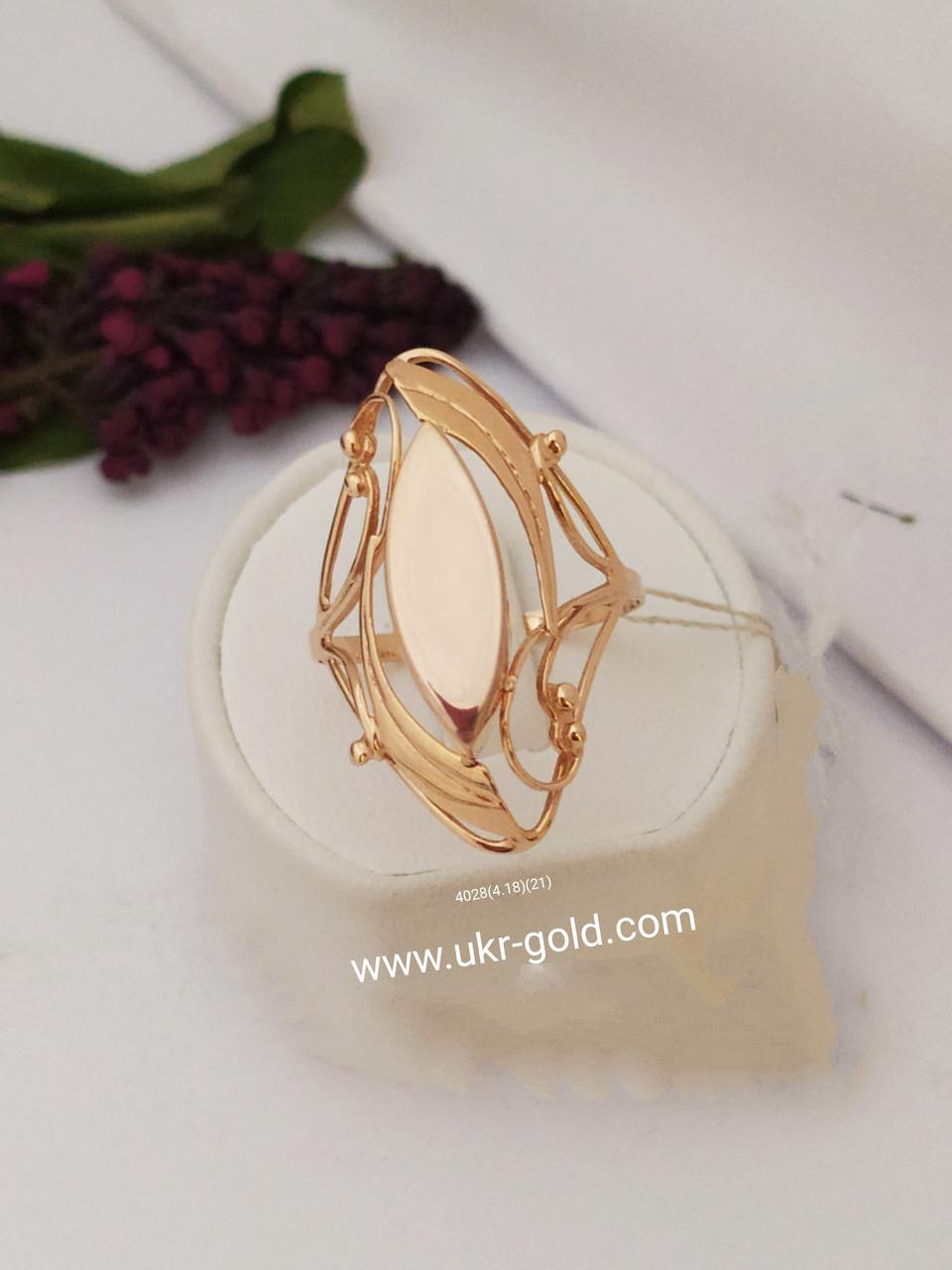 Золотое кольцо маркиз 585 пробы