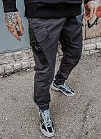 Демисезонные мужские штаны карго на резинке с карманами из коттона, серые