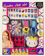 Маникюр детский набор (лаки,наклейки,аксессуары для ногтей)