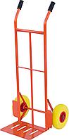 Тележка двухколесная  Orange 2501 Пенополиуретановые колеса