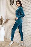 Спорт костюм жіночий 119R279 Смарагдовий колір, фото 2