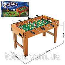 Футбол Детский деревянный настольный  80-42-50 см, игроки, счетчик голов, 2 мяча ZC1017B