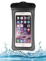 Чехол для смартфонов  водонепроницаемый  good Light Прозрачный, фото 1