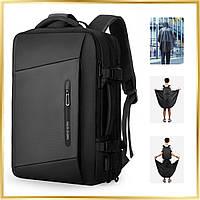 Місткий рюкзак для ручної поклажі Mark Ryden Infinity MR9299 Rain