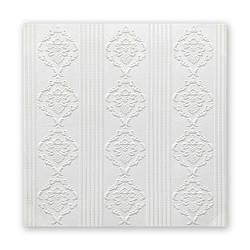 Самоклеющаяся декоративная потолочно-стеновая 3D панель бесшовный 700x700x5мм