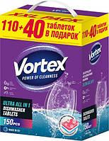 Таблетки для посудомоечных машин Vortex All in 1 150 шт (4823071629828)