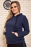 Спорт костюм жіночий 119R245 колір Темно-синій M, фото 4