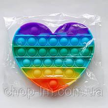 Игрушка Pop It антистресс пупырки (Разноцветная поп ит Сердечко) попит Popit