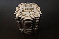 Іменна медаль випускника саду.