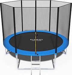 Батут садовый Fun Fit спортивный  10 (304-312 cm) 312 см с подушкой с лестницей