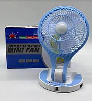 Настільний вентилятор JR-5580 Синій