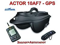 Карповый кораблик Boatman Actor 10 A/h F7 с GPS и эхолотом FFW718 (с навигацией, эхолотом и автопилотом)