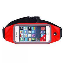 Сумка на пояс для бега EasySport водонепроницаемая сумка для фитнеса Красный 5643654435, КОД: 1895642
