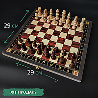 Шахи шашки нарди Набір 3 в 1 дерев'яні магнітні Zoocen Шахова дошка 29 x 29 см Коричневий (ZC029A)