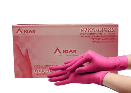 Перчатки нитриловые IGAR розовые без пудры 200шт S