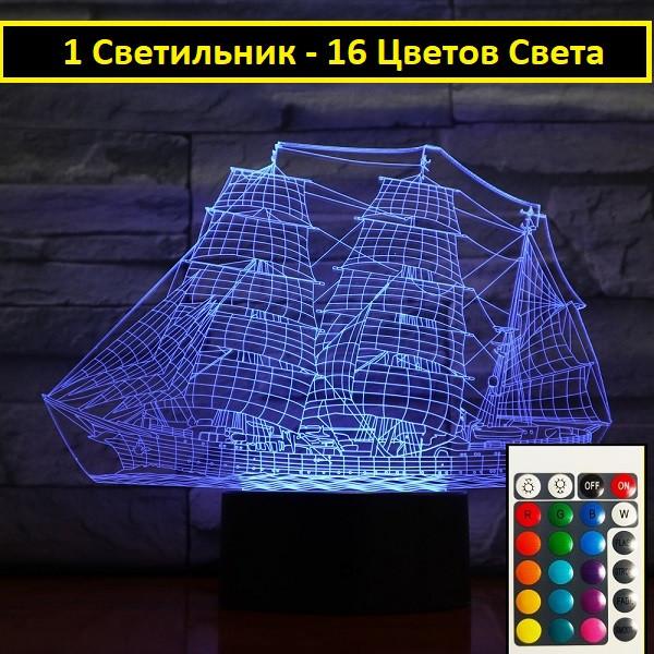 """3Д світильник """"Вітрильник"""", Оригінальні різдвяні подарунки для дітей, Дитячий Різдвяний подарунок"""