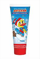 Крем гігієнічний «Дитячий» від морозу і негоди 70 г (4820215050432)