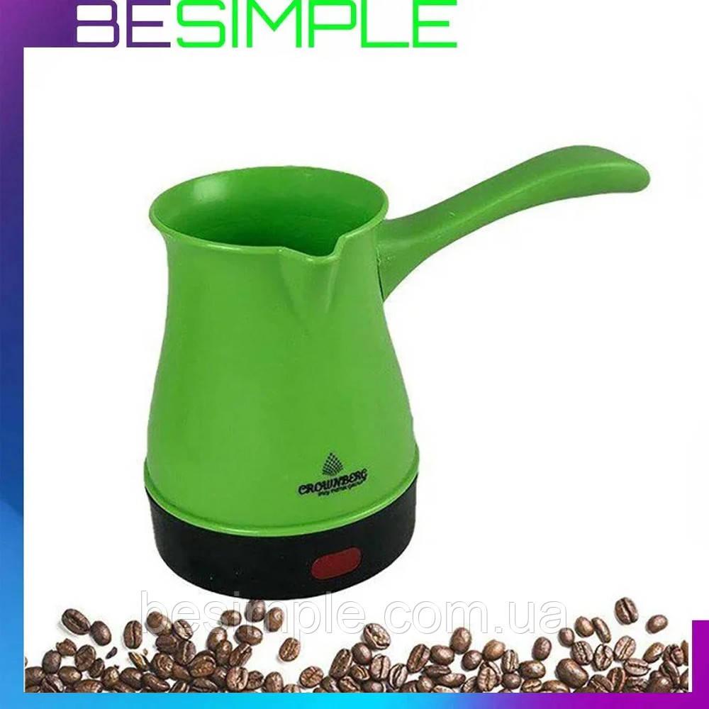 Кавоварка электротурка Crownberg CB 1564 / Турка для кави