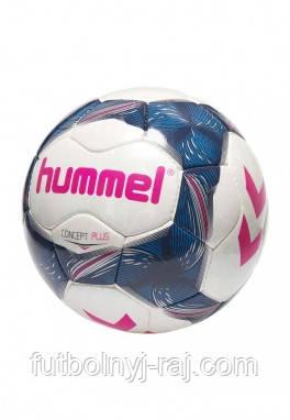 М'яч футбольний Concept Plus FB Hummel (091-825-9808-5)