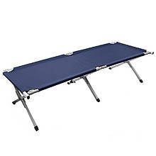 Кровать туристическая складная Pinguin (210х80х49см), синяя BED BL