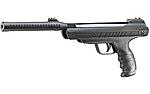 Вже у продажу! Пневматичний пістолет Umarex UX Trevox