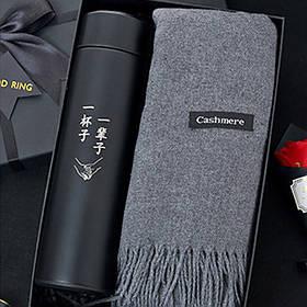 Подарунковий набір для чоловіків Lesko L-645 Світло-сірий КОД: 6661-22983