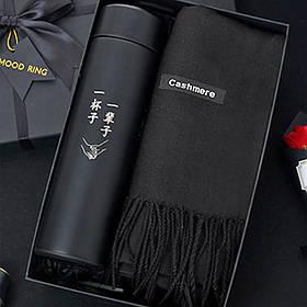 Подарунковий набір для чоловіків Lesko L-645 з шарфом і термосом Сірий КОД: 6661-22982
