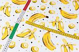 """Клапоть тканини з принтом """"Банани"""" на білому (№3388), розмір 26*120 см, фото 3"""