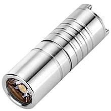 Фонарь Wuben G337  (Cree XP-G2, 130 люмен, 2 режима, USB) с цепочкой, титановый сплав