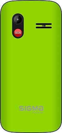Sigma mobile Comfort 50 HIT2020 Green, фото 2