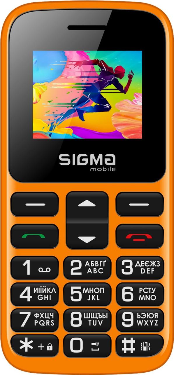 Sigma mobile Comfort 50 HIT2020 Orange
