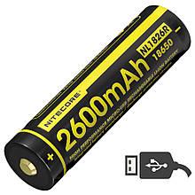 Літієвий акумулятор Li-Ion 18650 Nitecore NL1826R (2600mAh, USB), захищений