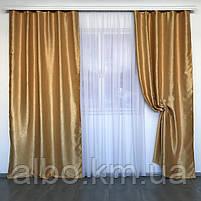 Штори однотонні в дитячу спальню зал вітальню, штори блекаут в спальню кімнату хол зал, щільні красиві штори для будинку спальні, фото 4