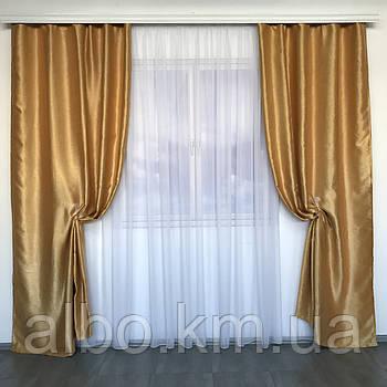Штори в кімнату двосторонні Блекаут софт 150x270 cm (2 шт) ALBO Золотисті (SH-250-9)