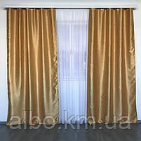 Штори однотонні в дитячу спальню зал вітальню, штори блекаут в спальню кімнату хол зал, щільні красиві штори для будинку спальні, фото 3