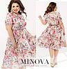 Стильне плаття великого розміру рожеве з короткими рукавами (3 кольори) ОМ/-19011