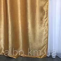 Штори однотонні в дитячу спальню зал вітальню, штори блекаут в спальню кімнату хол зал, щільні красиві штори для будинку спальні, фото 6