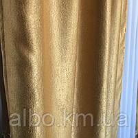 Штори однотонні в дитячу спальню зал вітальню, штори блекаут в спальню кімнату хол зал, щільні красиві штори для будинку спальні, фото 10
