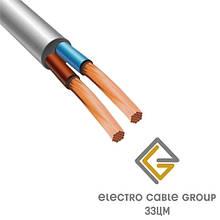 Електричний дріт ЗЗЦМ ПВС 2х1.0