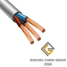 Електричний дріт ЗЗЦМ ПВС 3х2.5