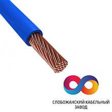 Електричний дріт СКЗ ПВ-3 1.0 Синій