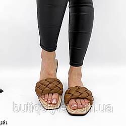36,37 размер Женские плетеные шлепки кэмэл натуральная кожа