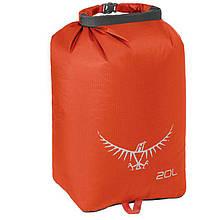 Гермомешок Osprey Ultralight Drysack (20л), помаранчевий