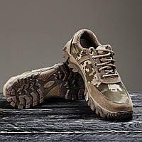 """Кросівки тактичні """"Енерджі"""" Піксель літні, 36-46 розміри"""