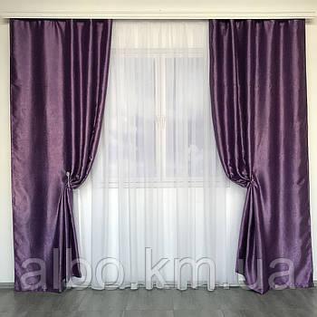 Штори в дитячу кімнату для дівчинки двосторонні Блекаут софт 150x270 cm (2 шт) ALBO Фіолетові (SH-250-12)