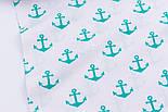 Клапоть тканини з зелено-блакитними якорями (№275а), розмір 51*96 см, фото 5