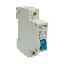 Автоматичний вимикач ТИТАН 1P 10A 6кА 230/400В тип С