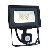 Прожектор LED BIOM S5 20W 6200К з датчиком