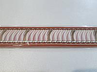 Бордюр обойный 4 см